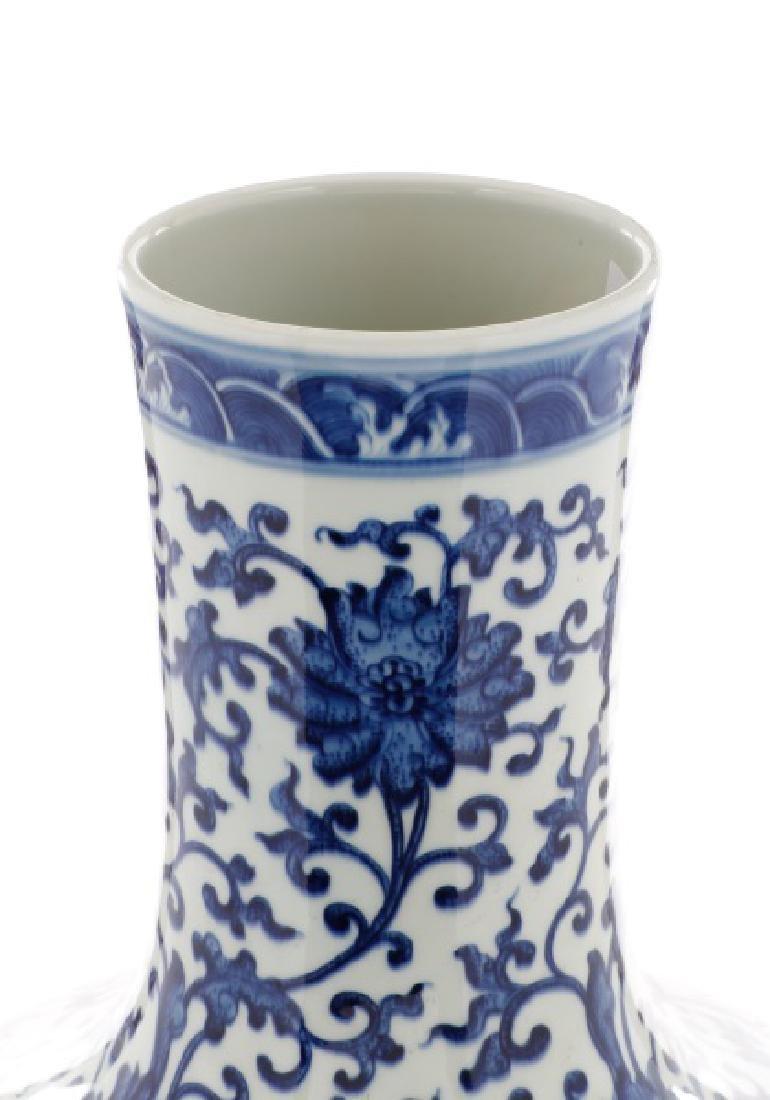 Chinese Porcelain Tianqiuping, Dragon & Phoenix - 4