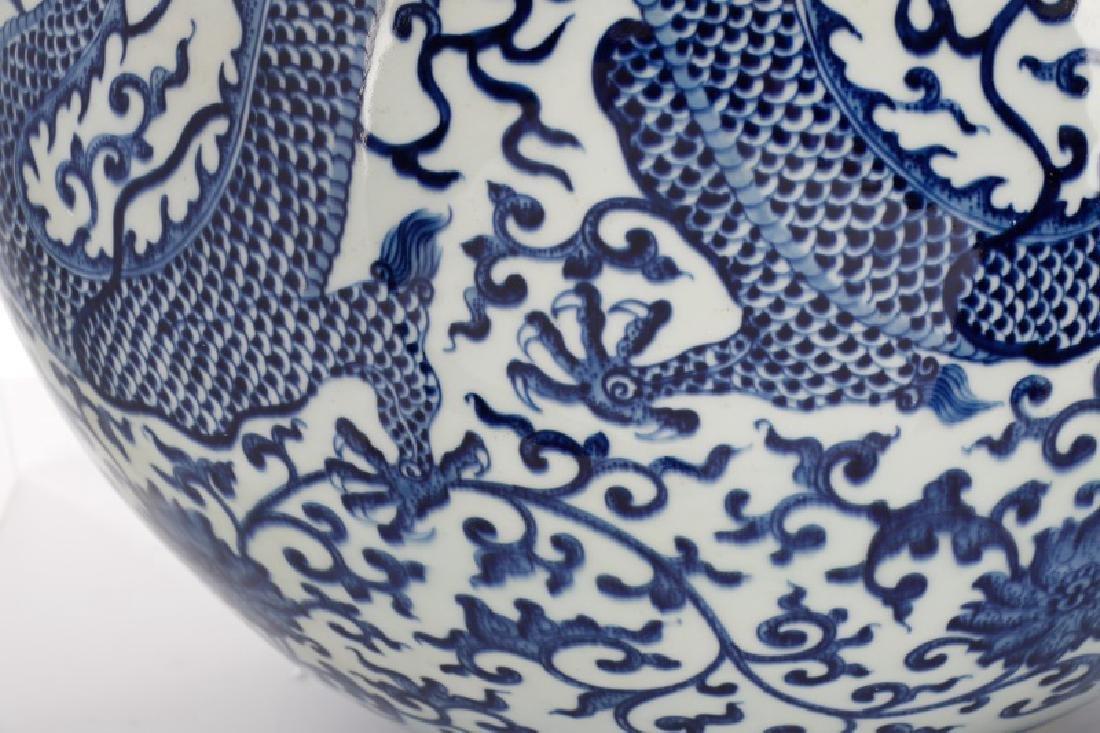 Chinese Porcelain Tianqiuping, Dragon & Phoenix - 5