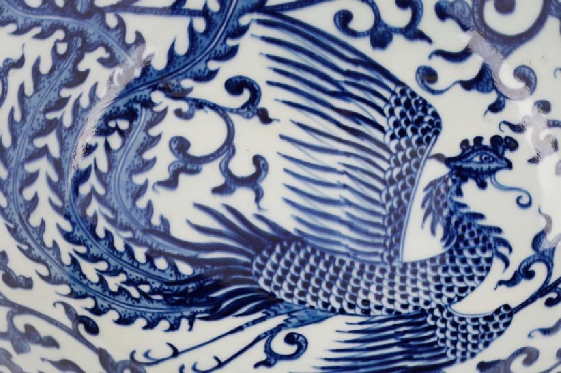 Chinese Porcelain Tianqiuping, Dragon & Phoenix - 6
