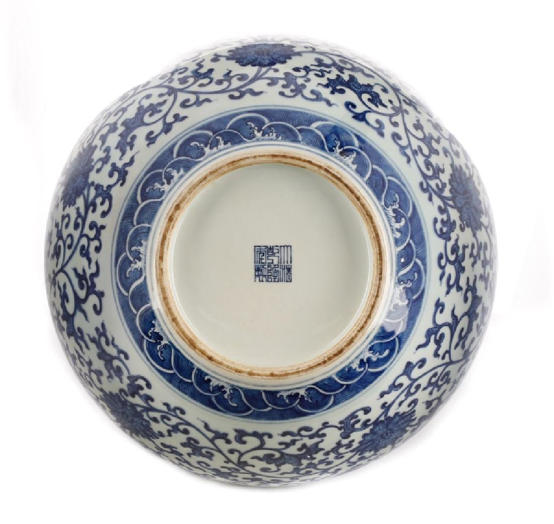 Chinese Porcelain Tianqiuping, Dragon & Phoenix - 7