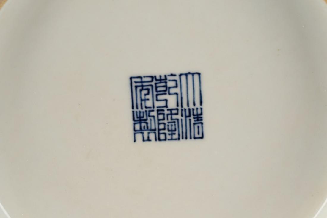 Chinese Porcelain Tianqiuping, Dragon & Phoenix - 8