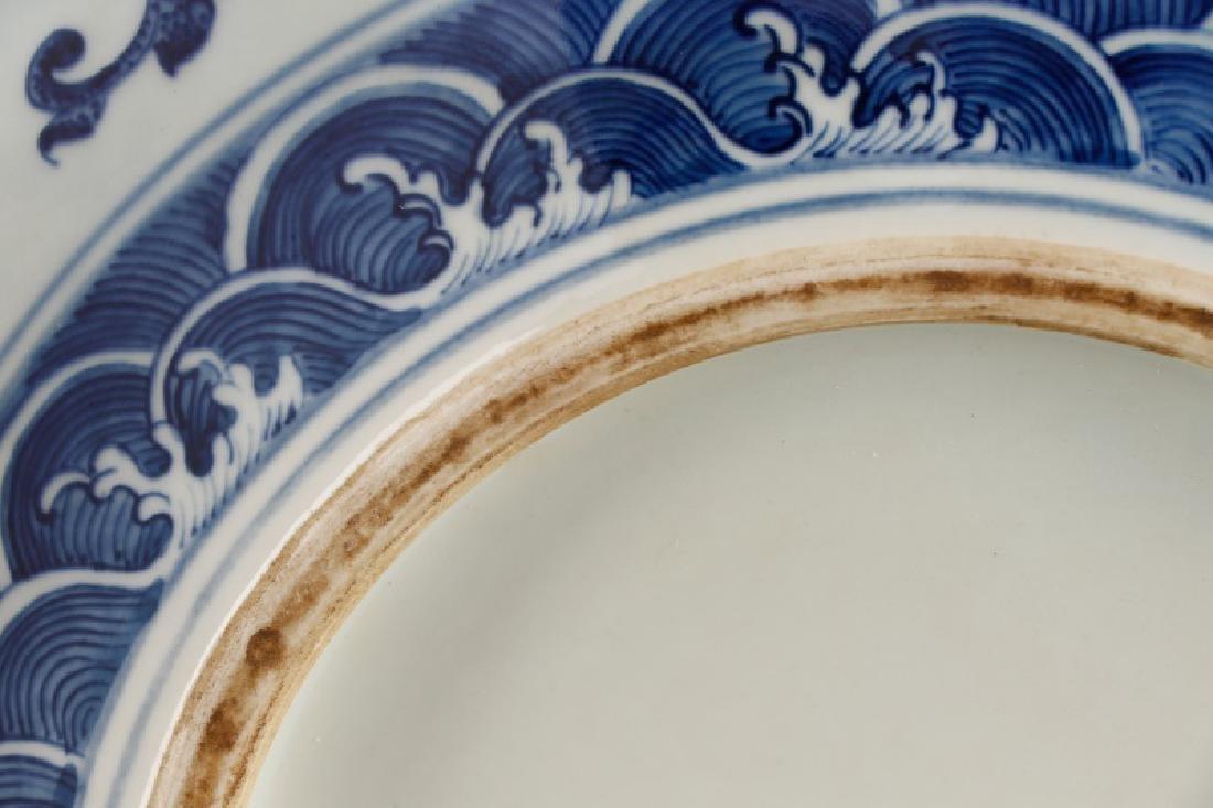 Chinese Porcelain Tianqiuping, Dragon & Phoenix - 9
