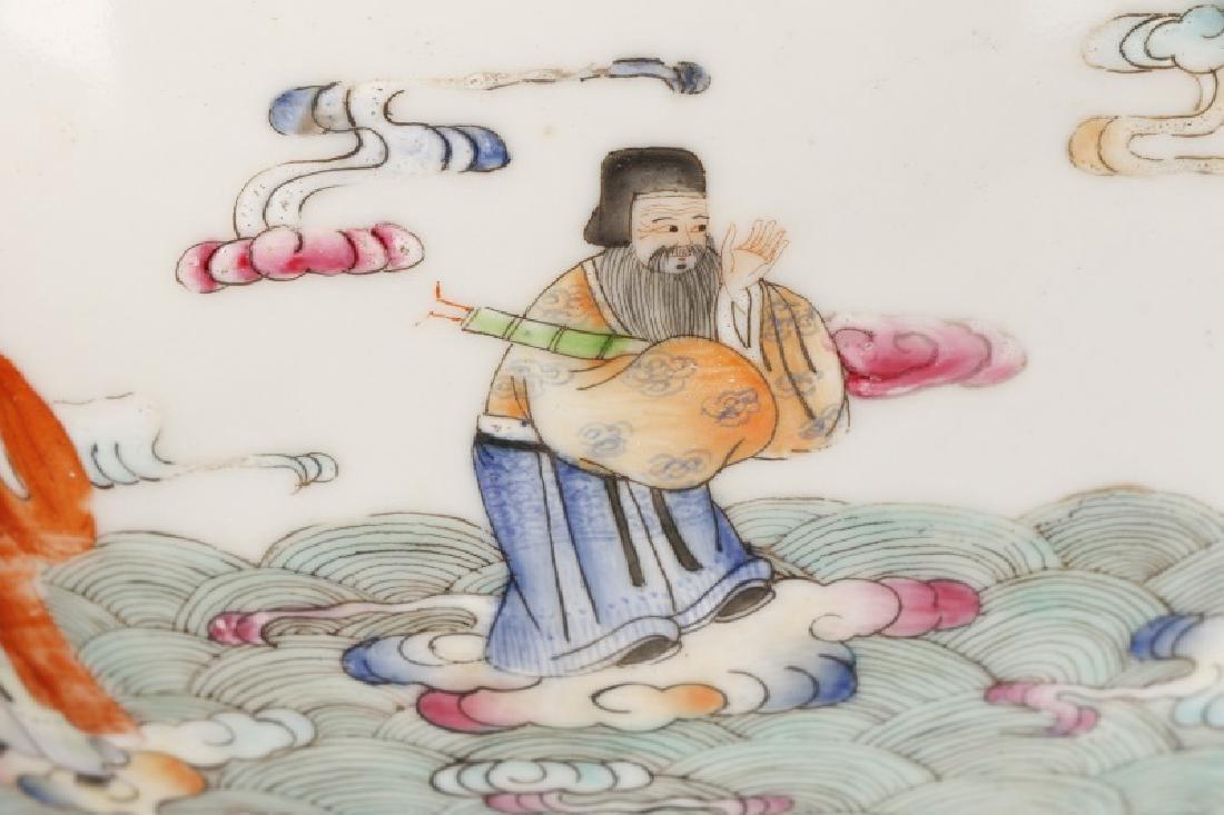 8 Buddhist Immortals Chinese Bowl, Guangxu Mark - 2