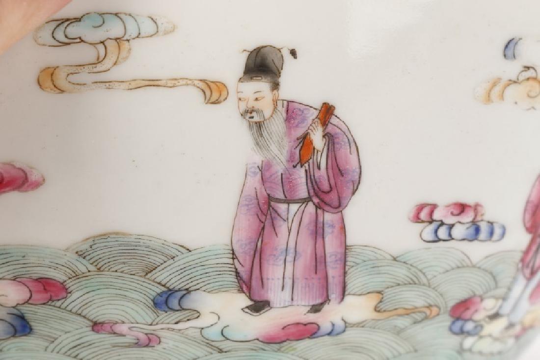 8 Buddhist Immortals Chinese Bowl, Guangxu Mark - 3