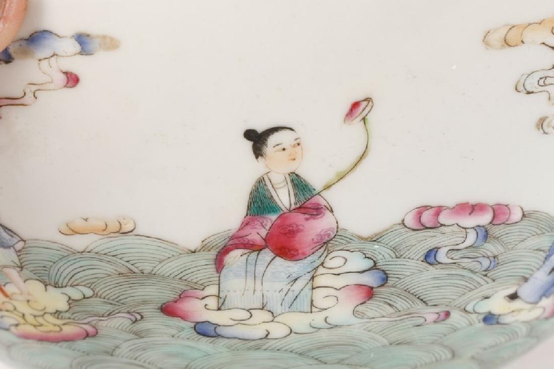 8 Buddhist Immortals Chinese Bowl, Guangxu Mark - 6