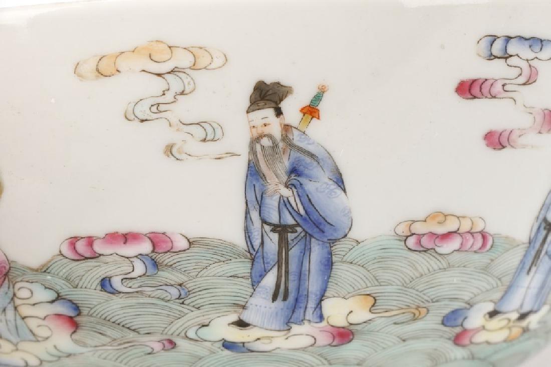 8 Buddhist Immortals Chinese Bowl, Guangxu Mark - 7