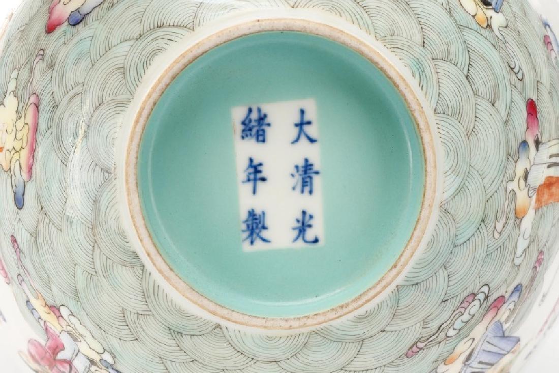8 Buddhist Immortals Chinese Bowl, Guangxu Mark - 9