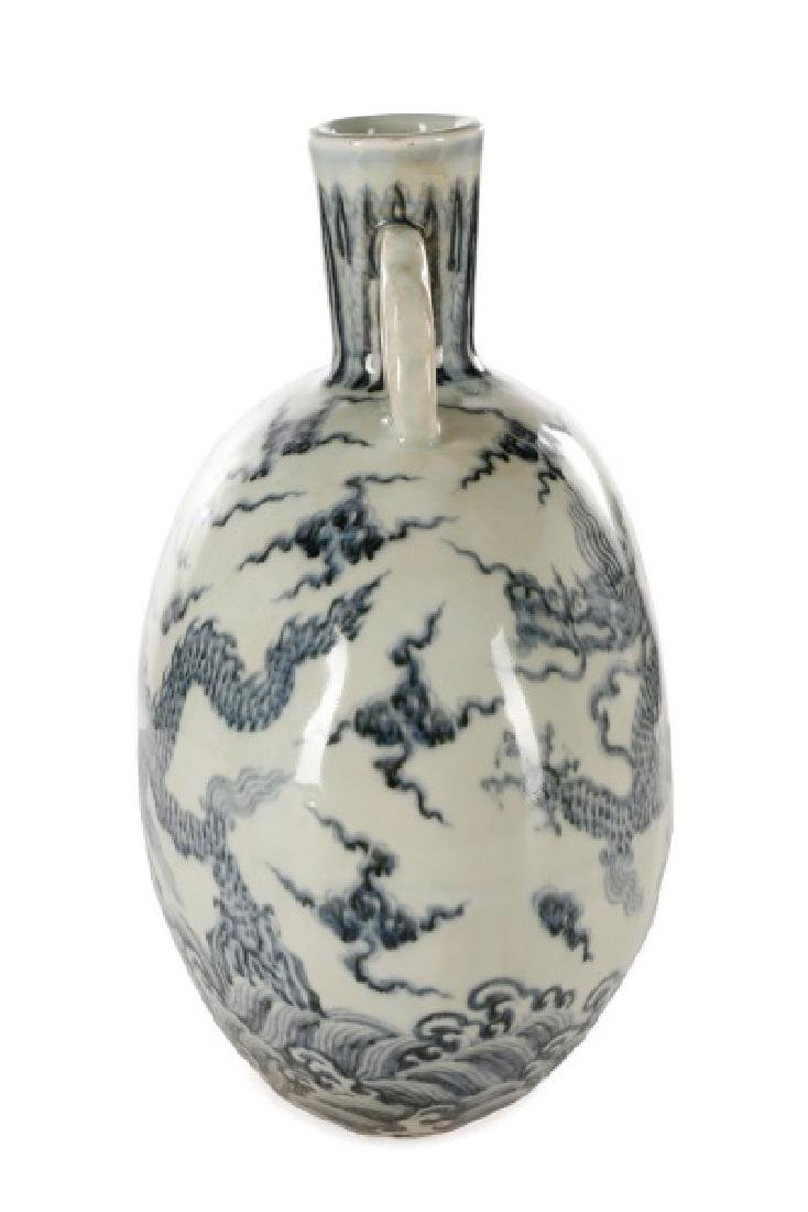 Chinese Ming Dynasty Style Dragon Moon Flask - 2