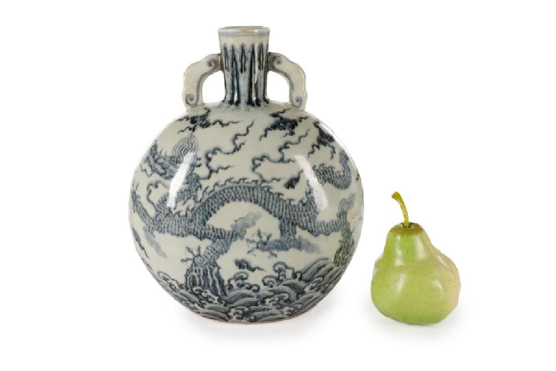 Chinese Ming Dynasty Style Dragon Moon Flask - 6