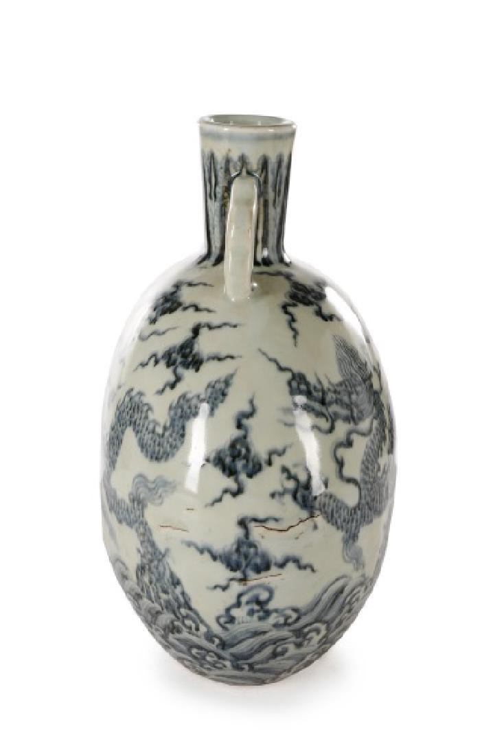 Chinese Ming Dynasty Style Dragon Moon Flask - 8
