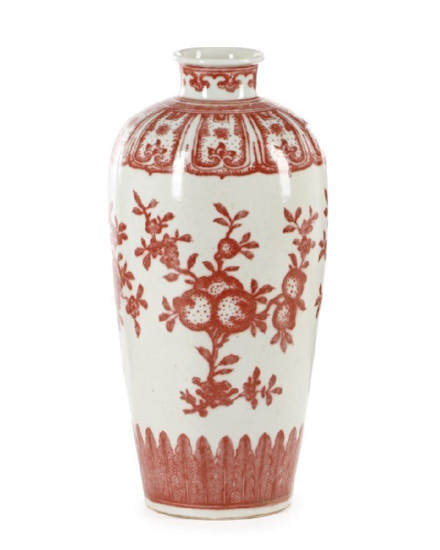 Unusual Chinese Porcelain Vase w/ Red Prunus Fruit
