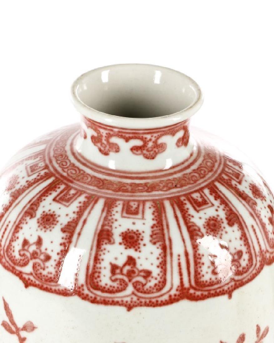 Unusual Chinese Porcelain Vase w/ Red Prunus Fruit - 2