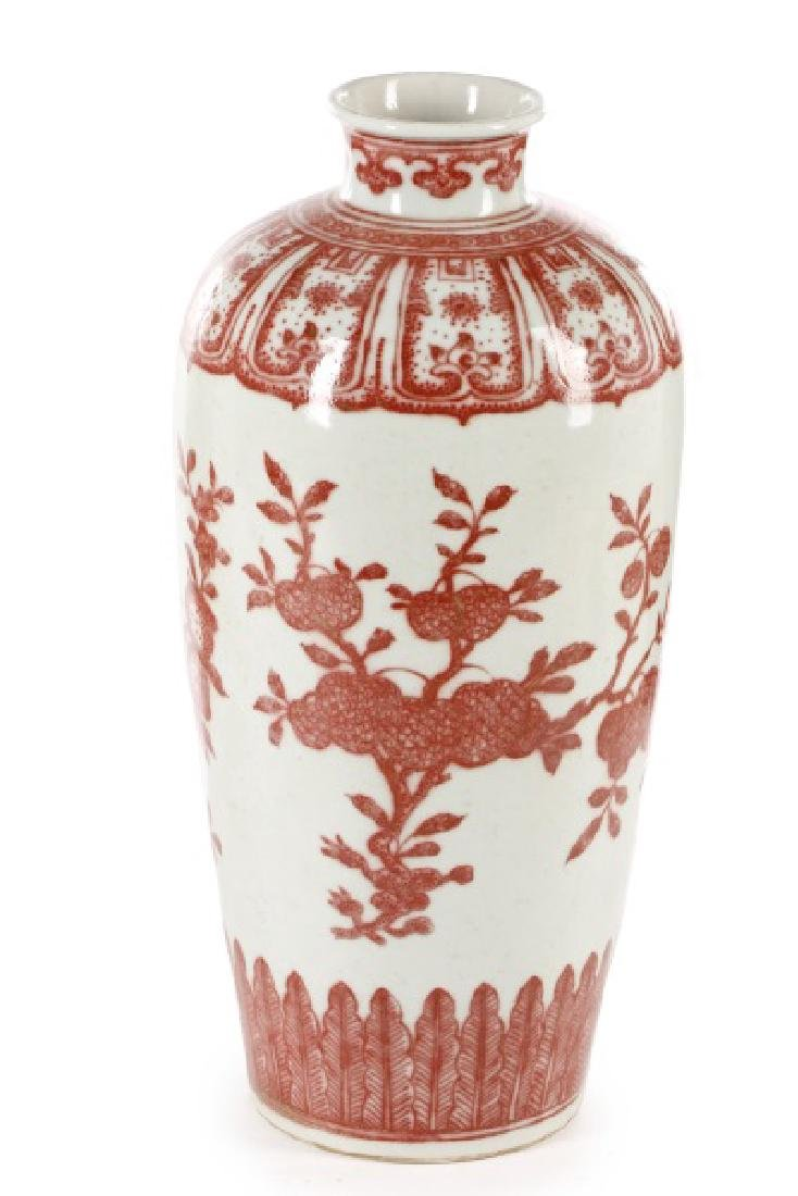 Unusual Chinese Porcelain Vase w/ Red Prunus Fruit - 3