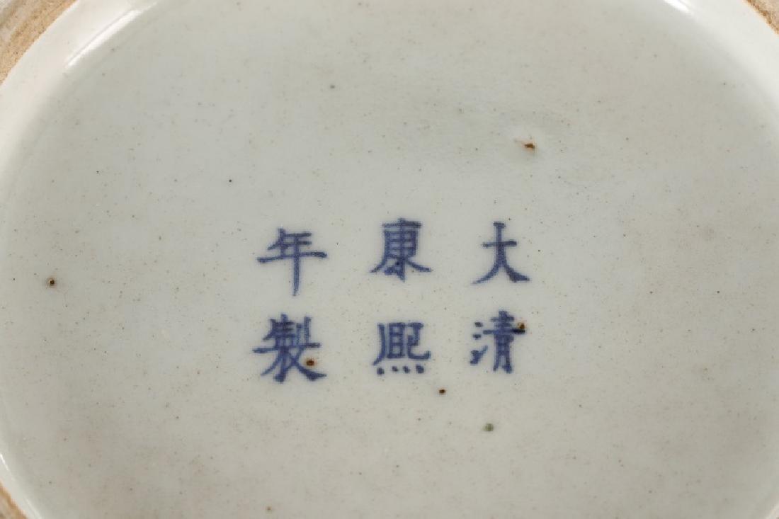 Unusual Chinese Porcelain Vase w/ Red Prunus Fruit - 5