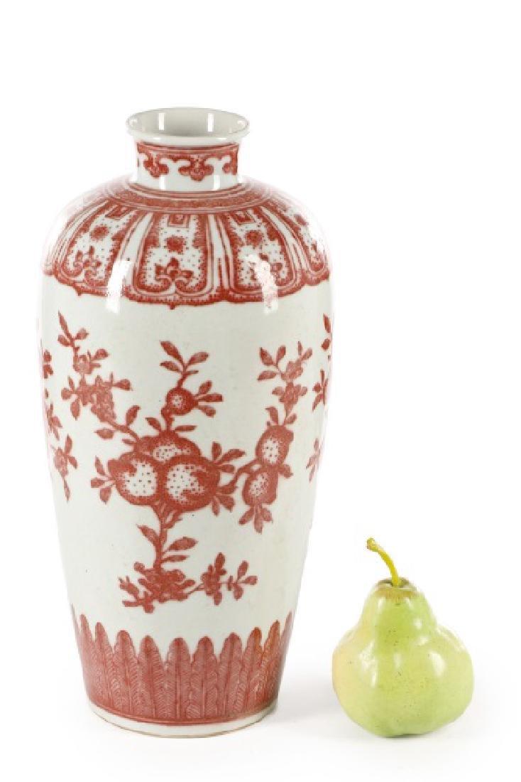 Unusual Chinese Porcelain Vase w/ Red Prunus Fruit - 6