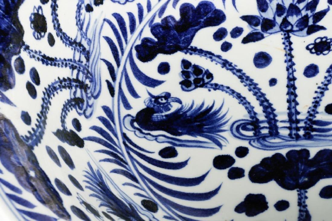 Chinese Blue & White Punch Bowl, Ducks & Lotus - 2