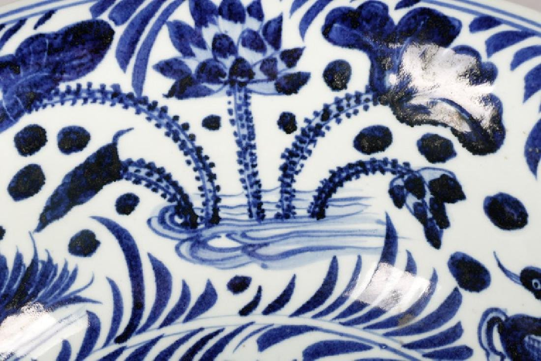 Chinese Blue & White Punch Bowl, Ducks & Lotus - 3