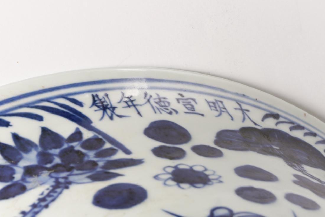 Chinese Blue & White Punch Bowl, Ducks & Lotus - 5