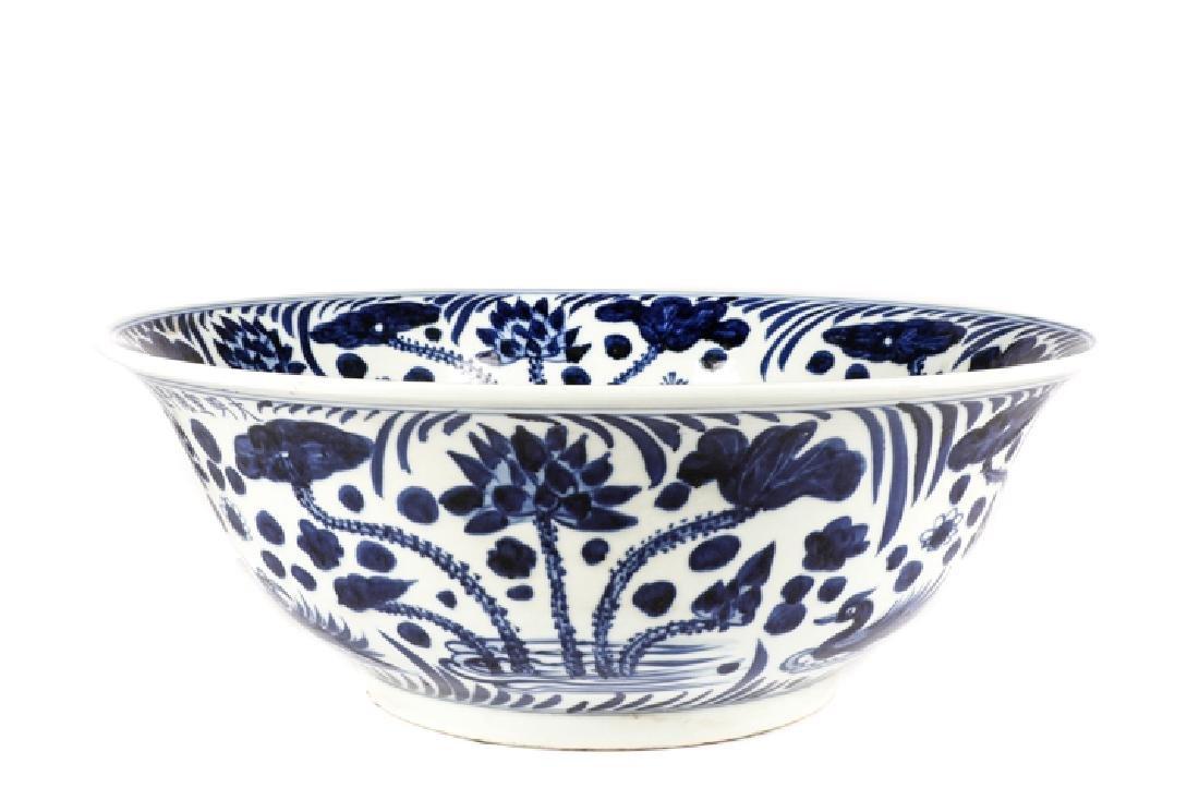 Chinese Blue & White Punch Bowl, Ducks & Lotus - 7