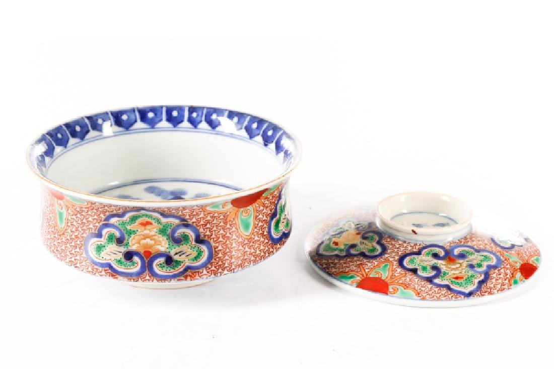 Very Fine Chinese Porcelain Lidded Rice Bowl - 2