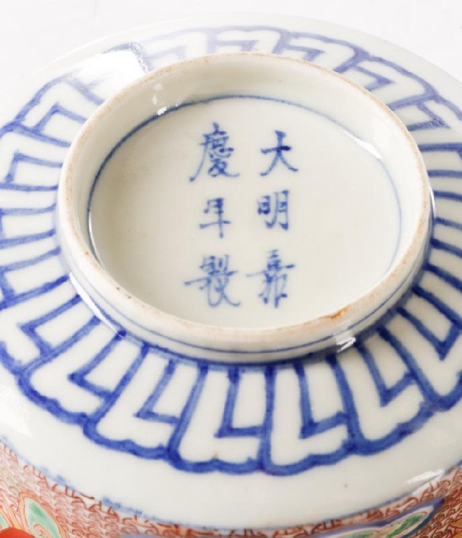Very Fine Chinese Porcelain Lidded Rice Bowl - 4