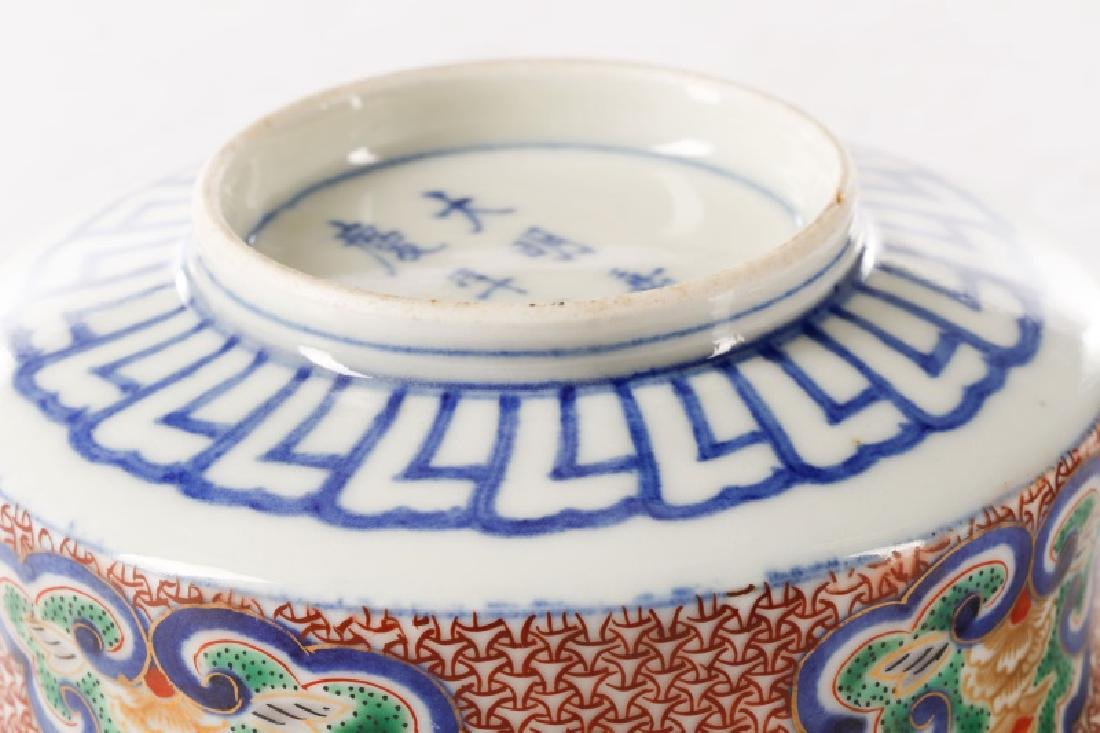 Very Fine Chinese Porcelain Lidded Rice Bowl - 5