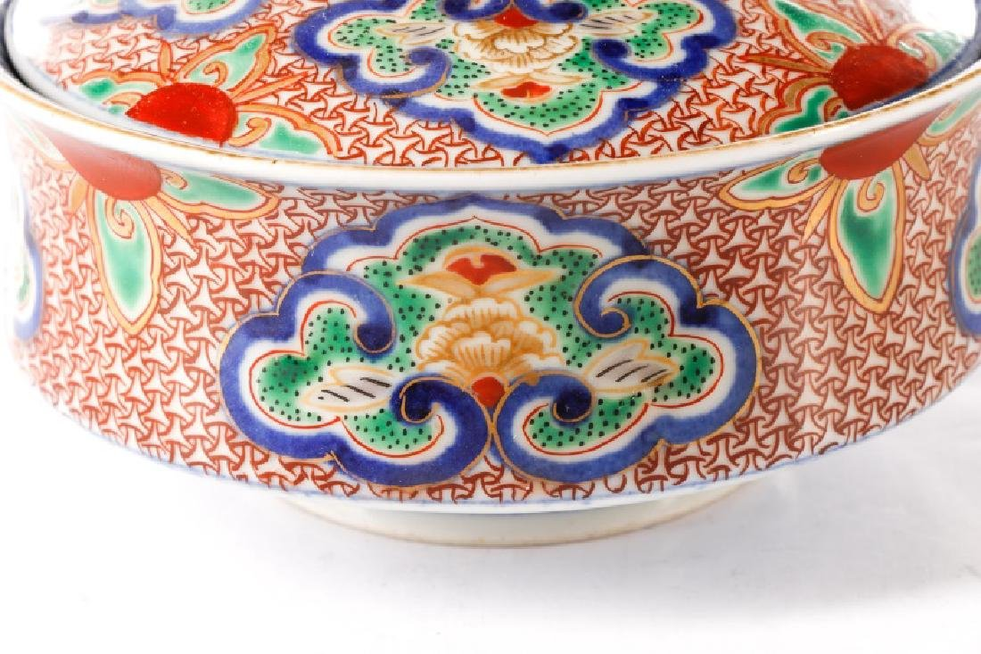 Very Fine Chinese Porcelain Lidded Rice Bowl - 6