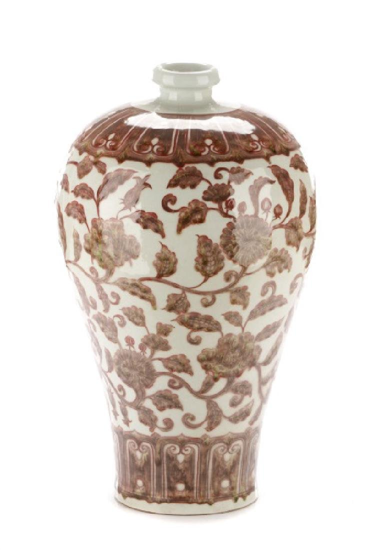 Chinese White & Peach Bloom Glazed Meiping Vase