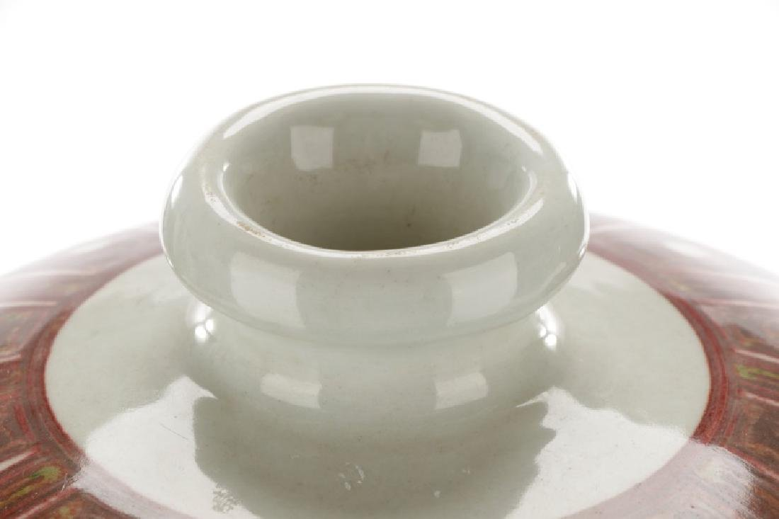 Chinese White & Peach Bloom Glazed Meiping Vase - 6