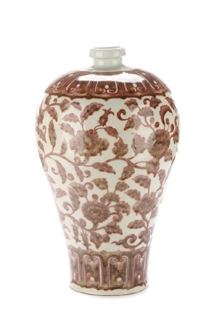 Chinese White & Peach Bloom Glazed Meiping Vase - 7