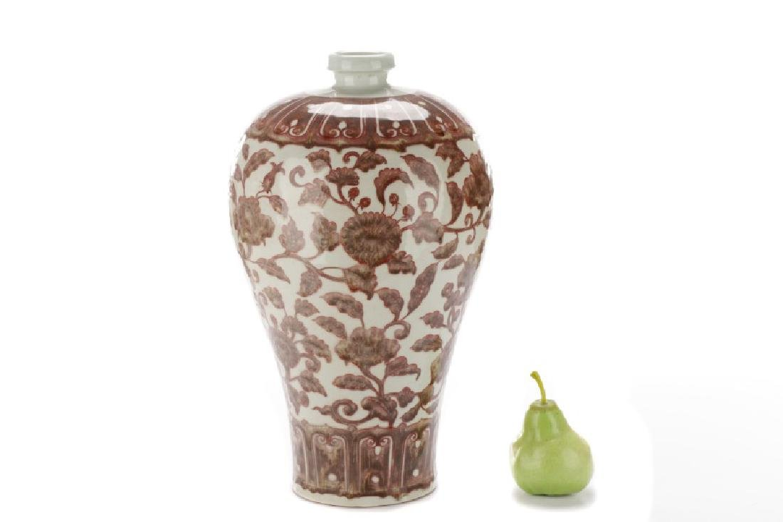 Chinese White & Peach Bloom Glazed Meiping Vase - 9