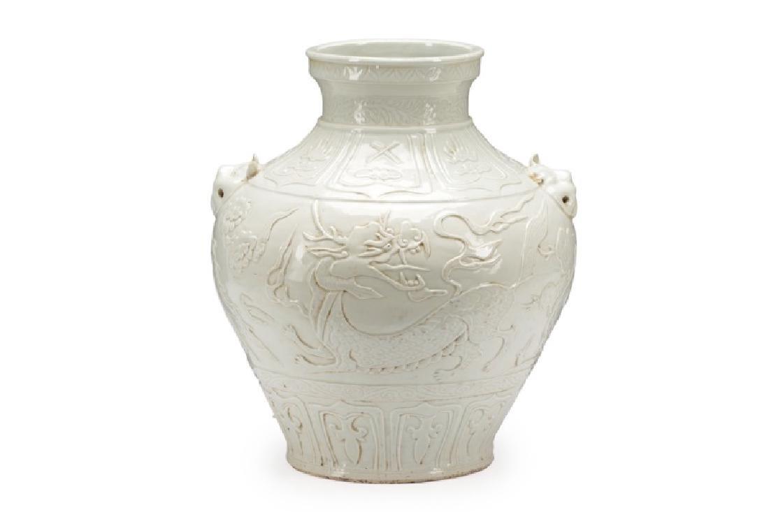 Dehua Porcelain Pot w/ Calligraphy & Tiger Handles