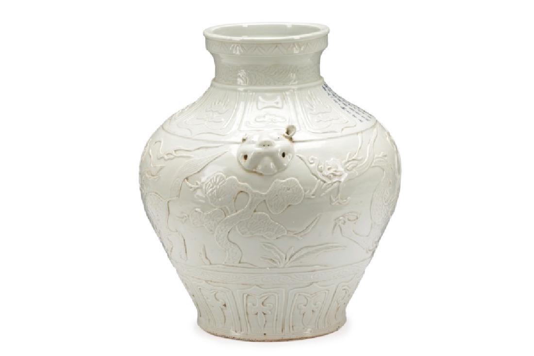 Dehua Porcelain Pot w/ Calligraphy & Tiger Handles - 4