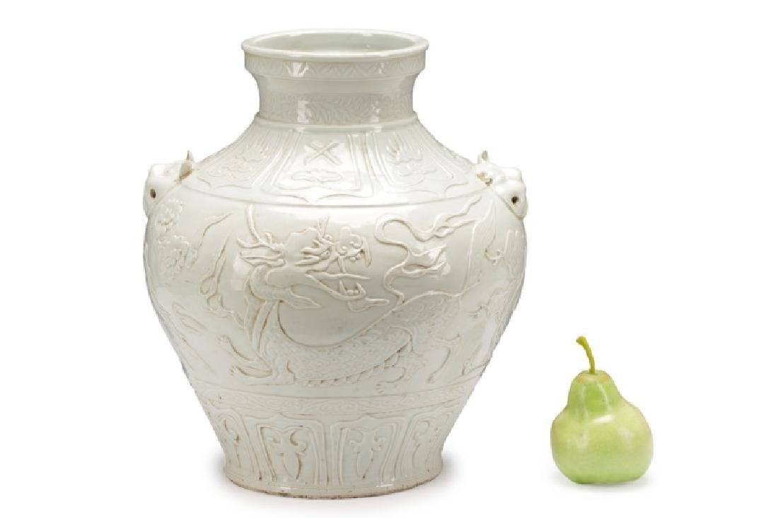 Dehua Porcelain Pot w/ Calligraphy & Tiger Handles - 7