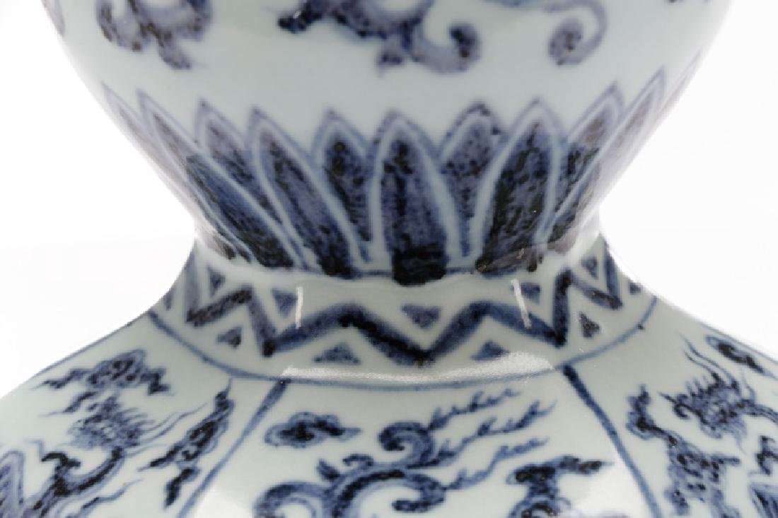 Chinese Blue & White Double Gourd Porcelain Vase - 2