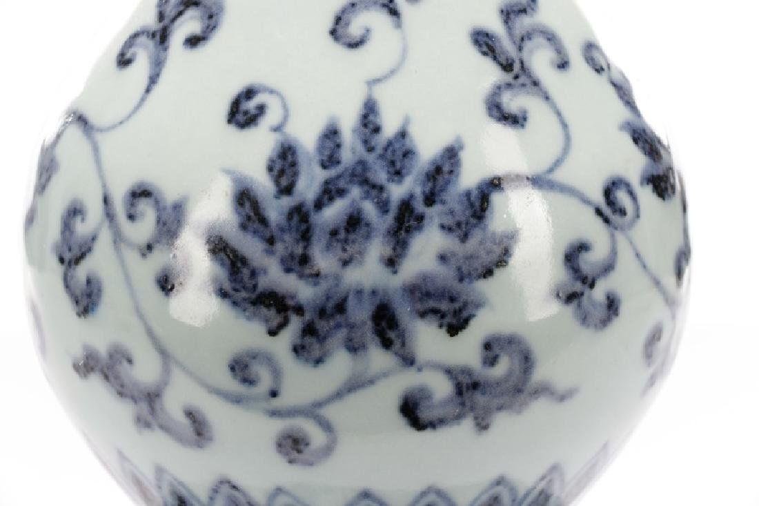 Chinese Blue & White Double Gourd Porcelain Vase - 6