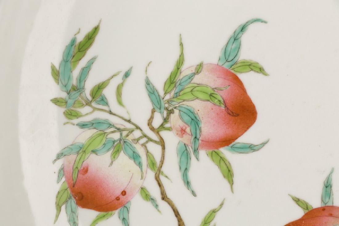 Chinese Yellow Glazed Prunus Fruit Charger - 3