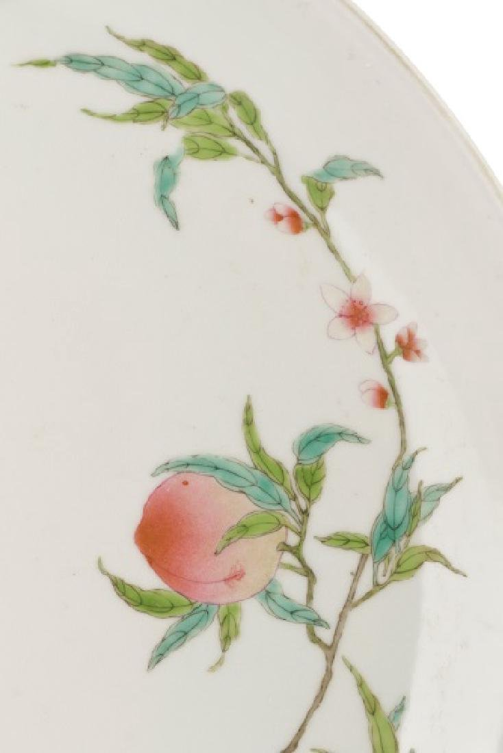 Chinese Yellow Glazed Prunus Fruit Charger - 5