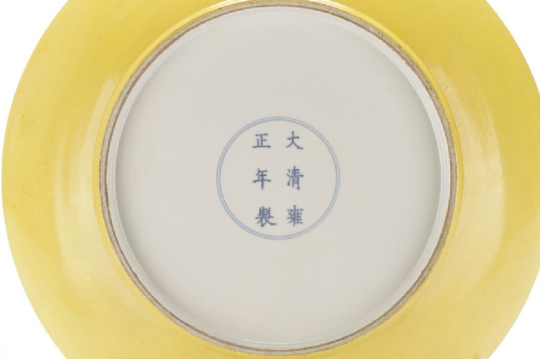 Chinese Yellow Glazed Prunus Fruit Charger - 6