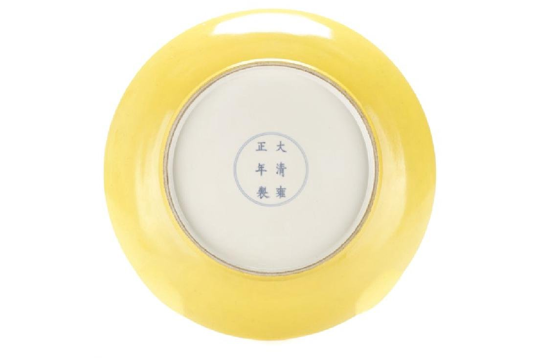 Chinese Yellow Glazed Prunus Fruit Charger - 8