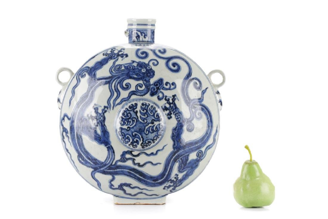 Large Chinese Porcelain Moon Flask with Dragons - 10