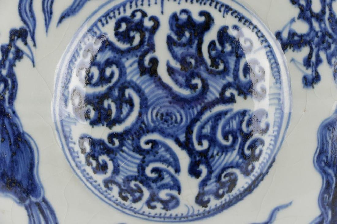 Large Chinese Porcelain Moon Flask with Dragons - 2