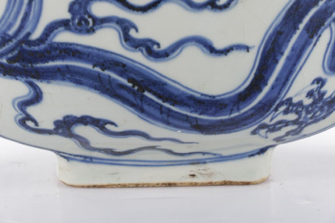 Large Chinese Porcelain Moon Flask with Dragons - 5