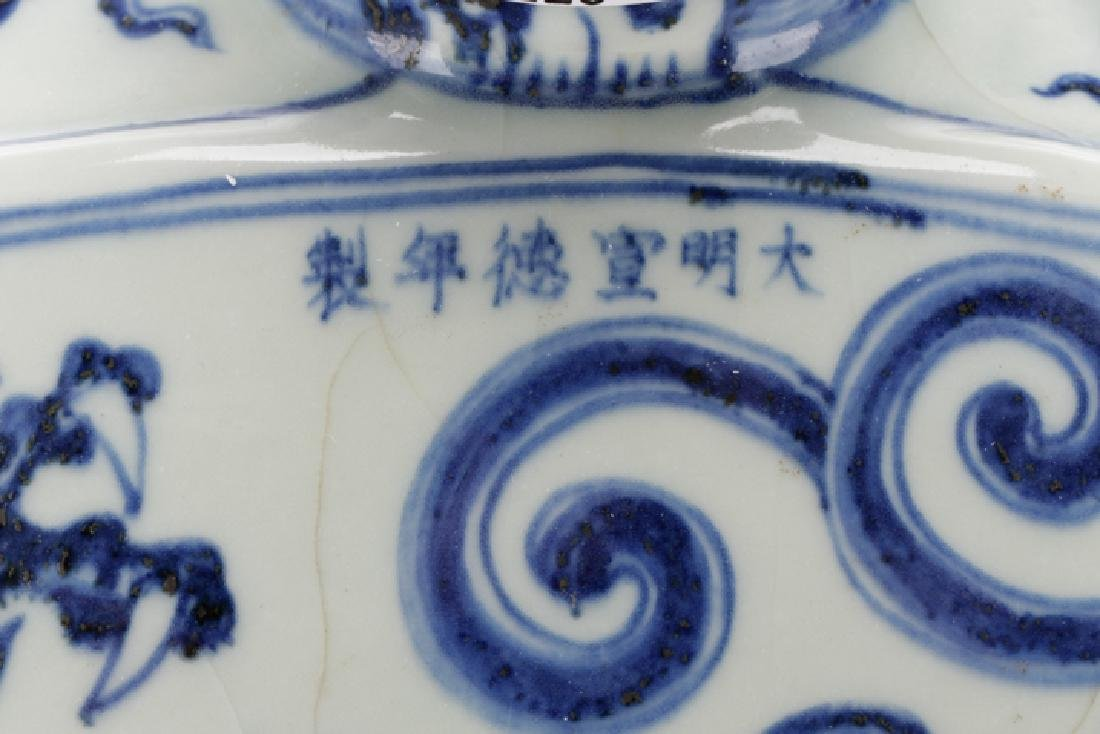 Large Chinese Porcelain Moon Flask with Dragons - 8