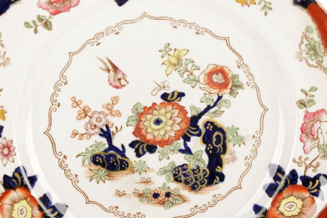Set of 11 English Ashworth Imari Style Plates - 2