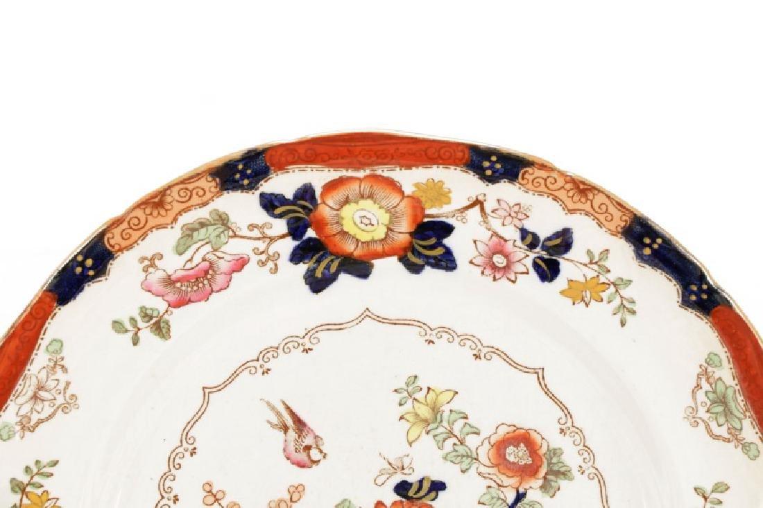 Set of 11 English Ashworth Imari Style Plates - 3