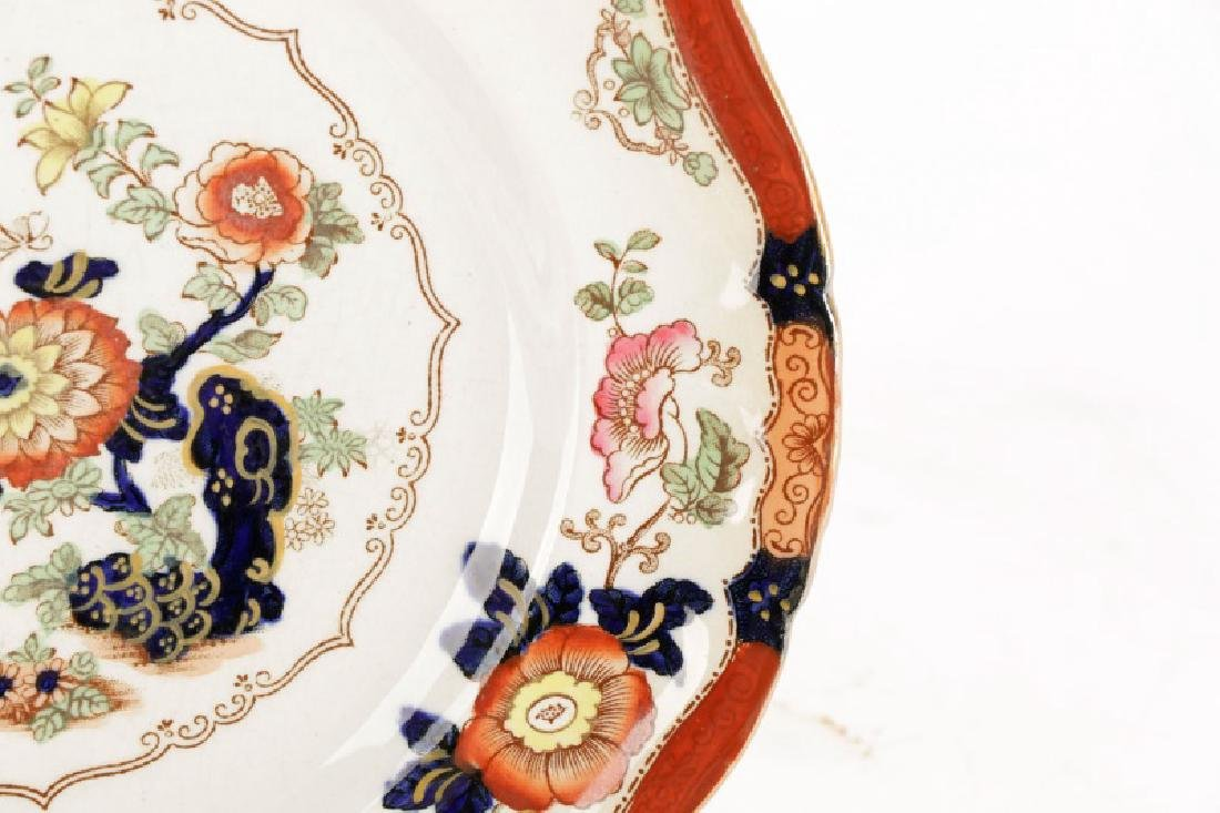 Set of 11 English Ashworth Imari Style Plates - 4