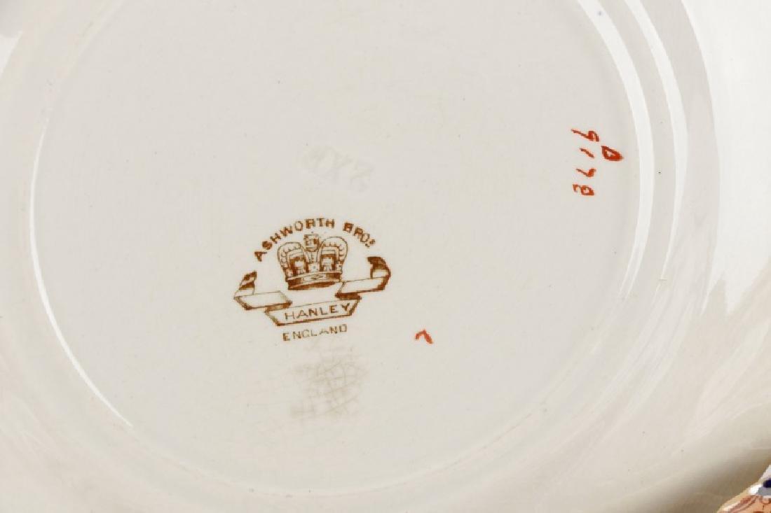 Set of 11 English Ashworth Imari Style Plates - 6