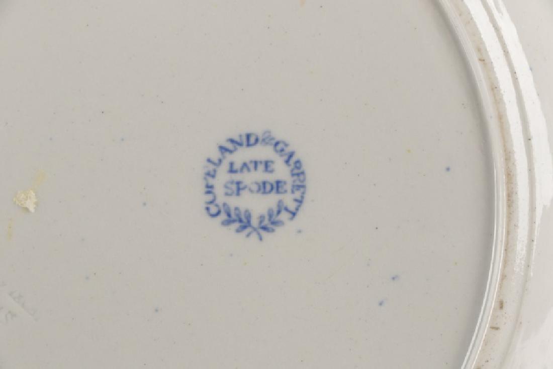 8 Copeland Garrett Late Spode Plates, 19 C. - 5