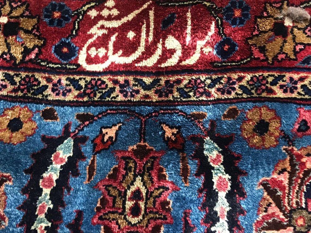 Hand Woven Persian Mashad Rug 10' x 13' - 8